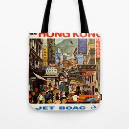 Vintage poster - Hong Kong Tote Bag