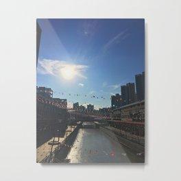 Cold (Gimpo, Seoul, South Korea) Metal Print
