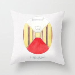 Haruki Murakami's Dance Dance Dance // Illustration of The Dolphin Hotel in Watercolour & Pencil Throw Pillow