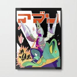 Burning Sushi Chef Kaiju Metal Print