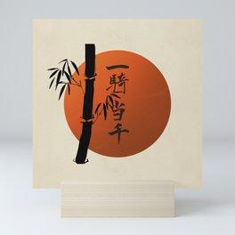 Kanji Matchless Warrior Mini Art Print