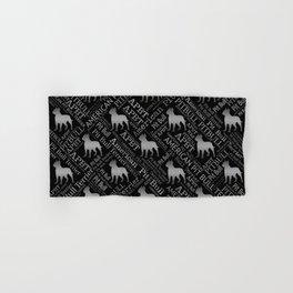 American Pit Bull Terrier Hand & Bath Towel