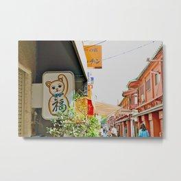 Street in Asakusa Metal Print