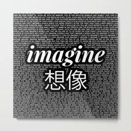 imagine - Ariana - lyrics - imagination - black white Metal Print
