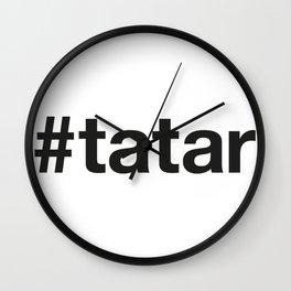 TATARSTAN Wall Clock