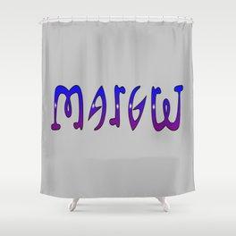 Margret (Ambigram) Namendreher Shower Curtain
