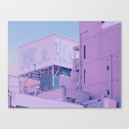 Urban pastel Canvas Print