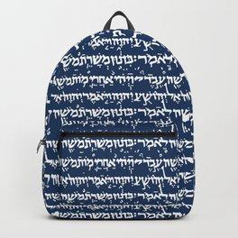 Hebrew on Navy Backpack