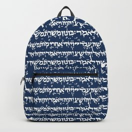 Hebrew on Navy Backpack