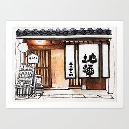 Japan : Kurashiki Liquor Store Art Print