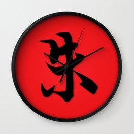 Akatsuki Rings - Kanji Wall Clock