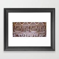 Alhambran Arabic Framed Art Print
