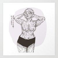 Love Yourself (Body Positive) Art Print