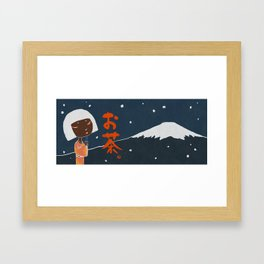 Fuji Tea Time (Night) Framed Art Print