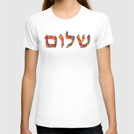 Shalom 12 - Jewish Hebrew Peace Letters T-shirt