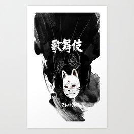 kabuki I Art Print