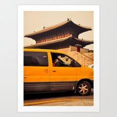 Dongdaemun Gate II Art Print