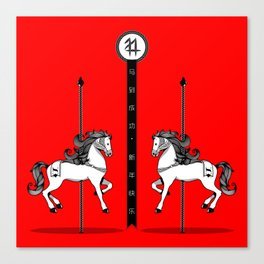 Chinese New Year of the Horse Canvas Print