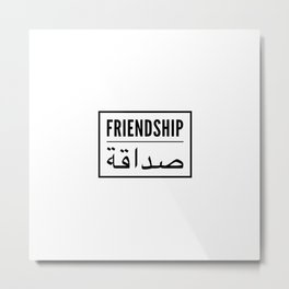 Friendship arabic Metal Print