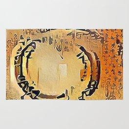 Enso Calligraphy Rug