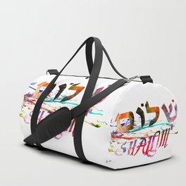 Shalom Hebrew Word Duffle Bag