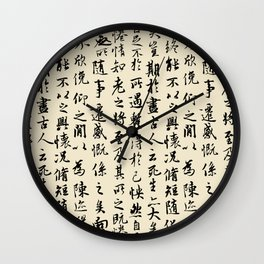 Ancient Chinese Manuscript // Bone Wall Clock