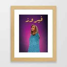 Fayrouz Framed Art Print