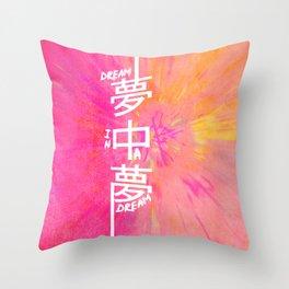 DREAM IN A DREAM Throw Pillow