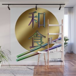 Luxurious and beautiful plates and chopsticks. Japanese is described as a Japanese food.  Wall Mural