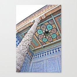 Wonders of the Silk Road - Khiva Canvas Print