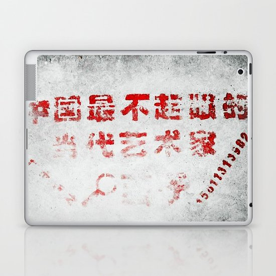 """""""The most inconspicuous Chinese contemporary artist"""" on the floor Laptop & iPad Skin"""
