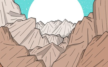 Art Print - The Mountains of Old -  Steve Wade ( Swade)