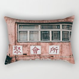 Aging Pink Facade, Hong Kong Rectangular Pillow