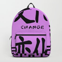 "Symbol ""Change"" in Mauve Chinese Calligraphy Backpack"