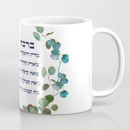 Hebrew Birkat HaBayim - Jewish Home Blessing w. Eucalyptus Wreath Coffee Mug
