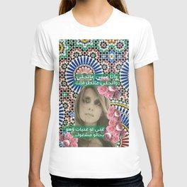 fayrouz T-shirt