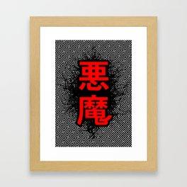 Akuma Demon Framed Art Print