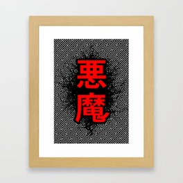 Akuma Demon Framed Art Print