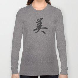 Cool Japanese Kanji Character Writing & Calligraphy Design #3 – Beauty Long Sleeve T-shirt