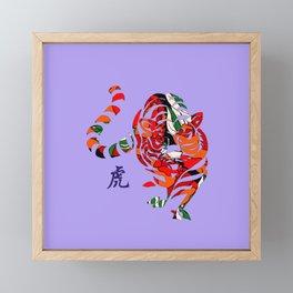 12 ZODIAC: YEAR OF THE TIGER Framed Mini Art Print