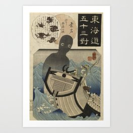Ukiyo-e Sea Monk (VNDER edit) Art Print