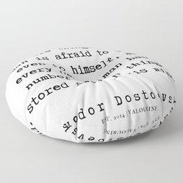 86       Fyodor Dostoevsky Quotes   190801 Floor Pillow