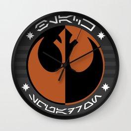 Black Squadron (Resistance) Wall Clock