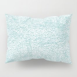 The art of Persian calligraphy Pillow Sham