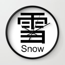 Snow Japanese Writing Logo Icon Wall Clock
