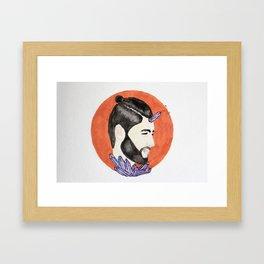 Reprogram  Framed Art Print