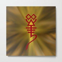 All Hail the Whispering God! Metal Print