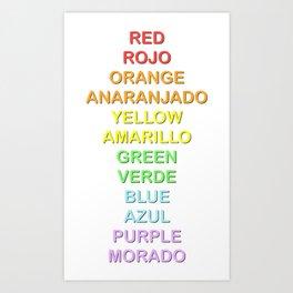 Bilingual Rainbow Art Print