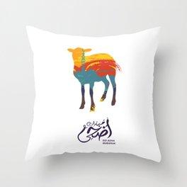 Eid Mubarak Throw Pillow