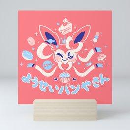 """Sweet"" Fairy Bakery Mini Art Print"